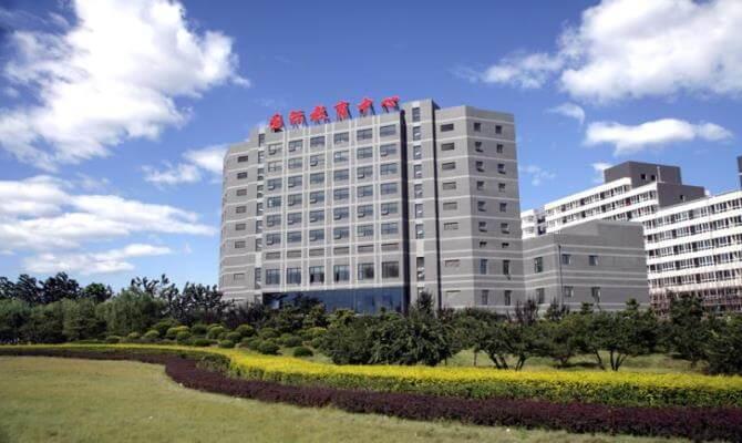 Study Mbbs in china,North China University